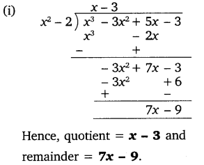 NCERT Solutions for Class 10 Maths Chapter 2 Polynomials e3 1