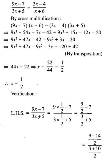 RD Sharma Class 8 Solutions Chapter 9 Linear Equations in One Variable Ex 9.3 - 16a