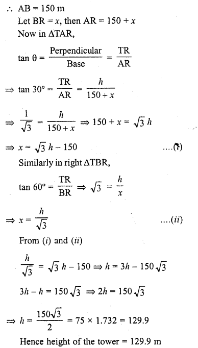 RD Sharma Class 10 Solutions Chapter 12 Heights and Distances Ex 12.1 - 14a