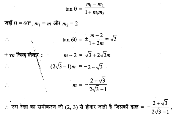 UP Board Solutions for Class 11 Maths Chapter 10 Straight Lines 10.3 12