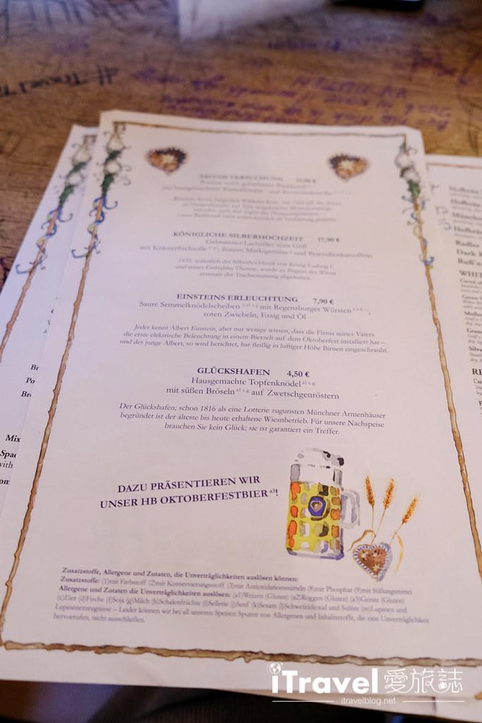 德國豬腳餐廳 皇家宮廷啤酒屋Hofbräuhaus am Platzl (11)