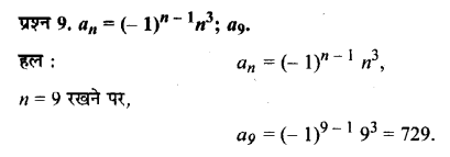 UP Board Solutions for Class 11 Maths Chapter 9 Sequences and Series 9.1 9