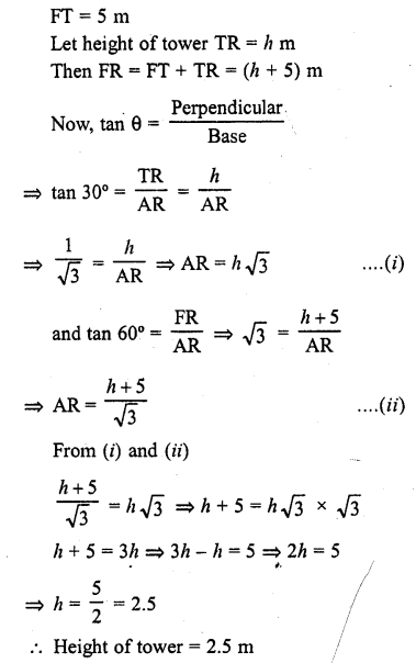RD Sharma Class 10 Solutions Chapter 12 Heights and Distances Ex 12.1 - 9a