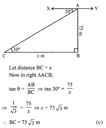 RD Sharma Class 10 Solutions Chapter 12 Heights and Distances MCQS - 22