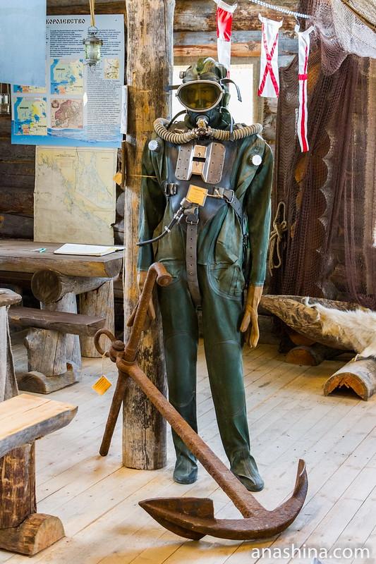 Водолазный костюм, Музей Ладоги, Сортавала