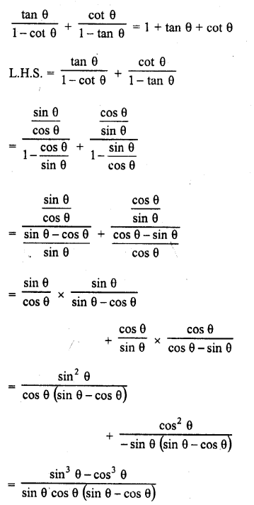 RD Sharma Class 10 Solutions Chapter 11 Trigonometric Identities Ex 11.1 - 30a