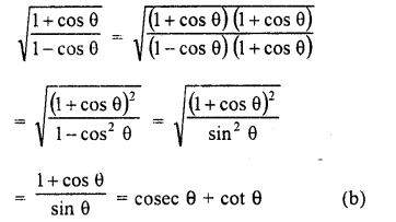 RD Sharma Class 10 Solutions Chapter 11 Trigonometric Identities MCQS - 4a