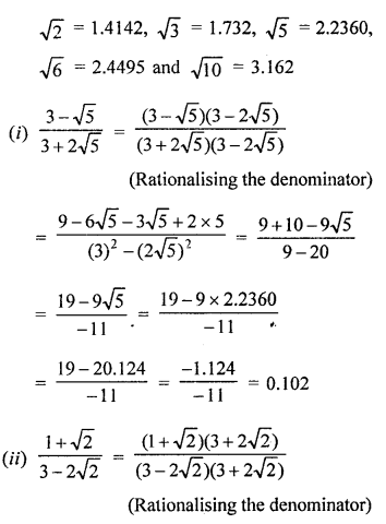 Rationalise The Denominator Chapter 3 Class 9 RD Sharma Solutions