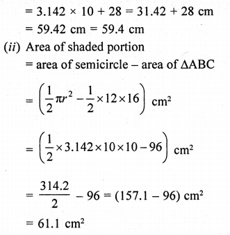 RD Sharma Class 10 Solutions Chapter 13 Areas Related to Circles Ex 13.4 - 41aa