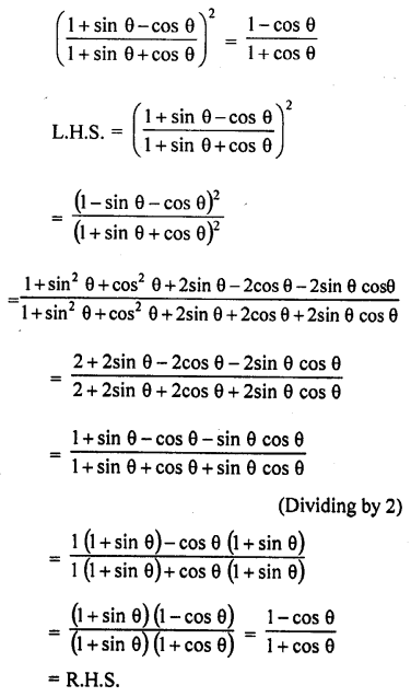 Maths RD Sharma Class 10 Solutions Chapter 6 Trigonometric Identities