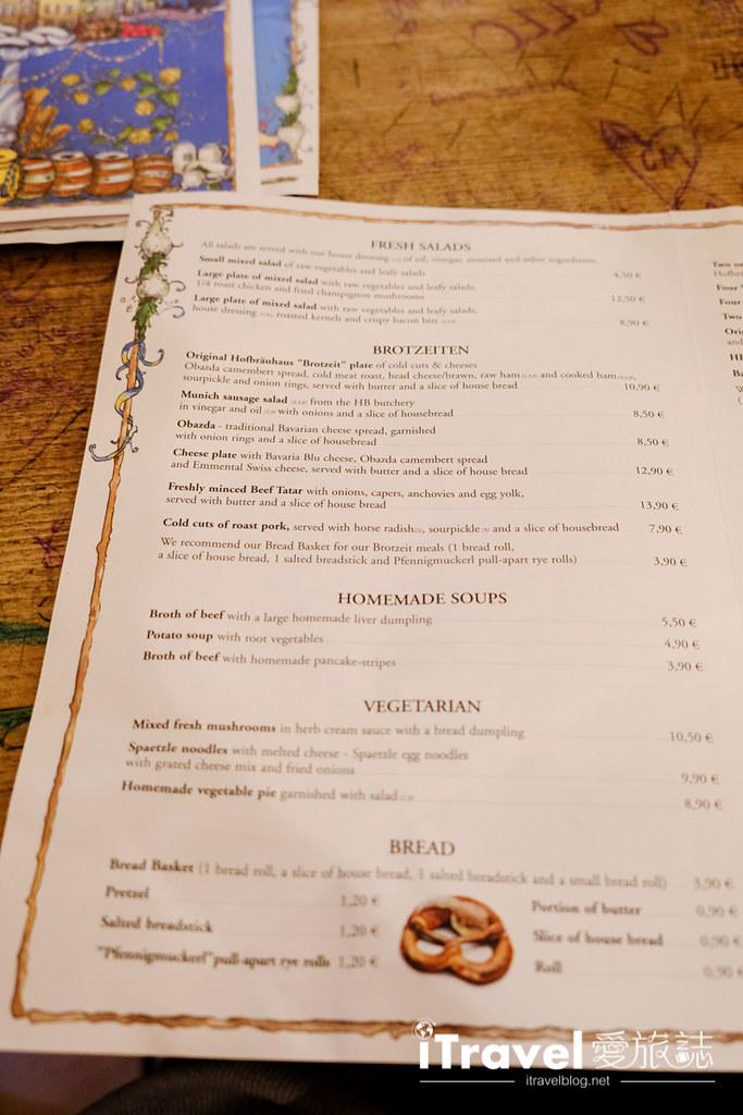 德國豬腳餐廳 皇家宮廷啤酒屋Hofbräuhaus am Platzl (12)