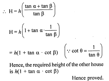 RD Sharma Class 10 Solutions Chapter 12 Heights and Distances Ex 12.1 - 77a