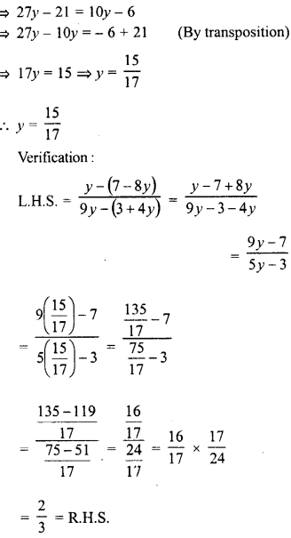 RD Sharma Class 8 Solutions Chapter 9 Linear Equations in One Variable Ex 9.3 - 9b