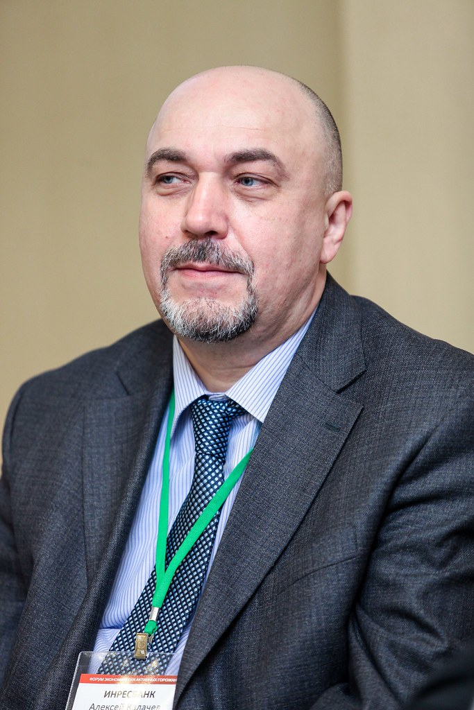 Алексей Калачёв