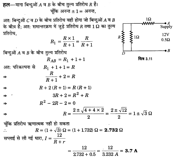 UP Board Solutions for Class 12 Physics Chapter 3 Current Electricity Q21.1