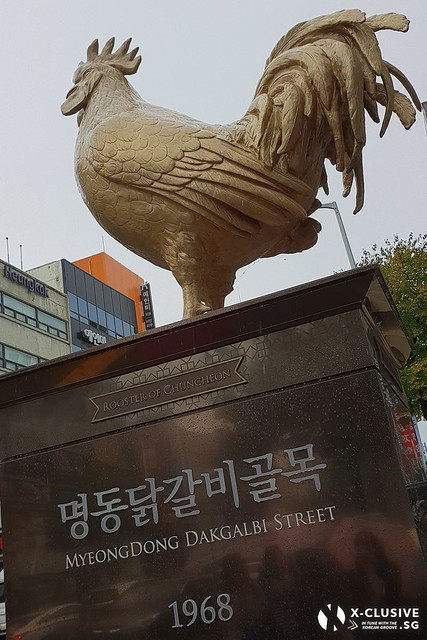 Chuncheon Romantic Market 06