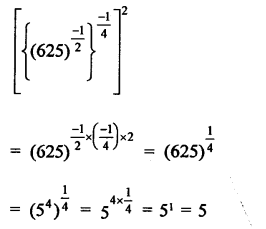 RD Sharma Class 9 Solutions Chapter 2 Exponents of Real Numbers VSAQS - 12a