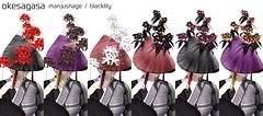 *NAMINOKE*Okesagasa manjushage/blacklily