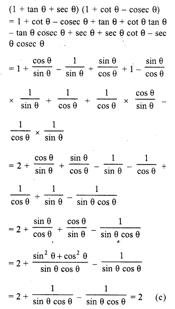 RD Sharma Class 10 Solutions Chapter 11 Trigonometric Identities MCQS - 26
