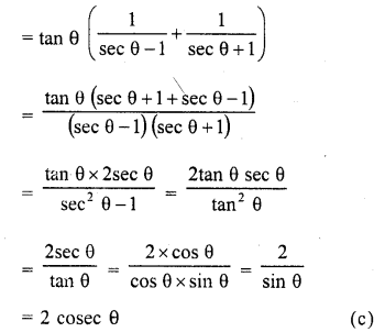 RD Sharma Class 10 Solutions Chapter 11 Trigonometric Identities MCQS - 10aa