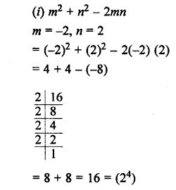 Selina Concise Maths class 7 ICSE Solutions - Exponents (Including Laws of Exponents)-6b