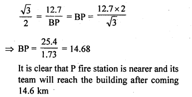 RD Sharma Class 10 Solutions Chapter 12 Heights and Distances Ex 12.1 - 58aa