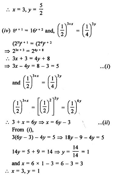 RD Sharma Class 9 Solutions Chapter 2 Exponents of Real Numbers Ex 2.2 - 16aaa.