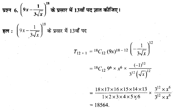 UP Board Solutions for Class 11 Maths Chapter 8 Binomial Theorem 8.2 6