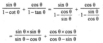 RD Sharma Class 10 Solutions Chapter 11 Trigonometric Identities MCQS - 8a