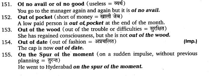 UP Board Solutions for Class 11 English Vocabulary Chapter 9 Idioms and Phrases 21