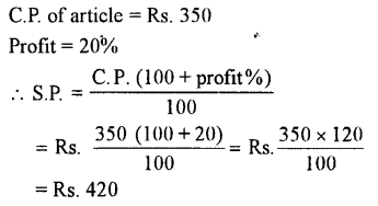 Selina Concise Mathematics class 7 ICSE Solutions - Profit, Loss and Discount-a4
