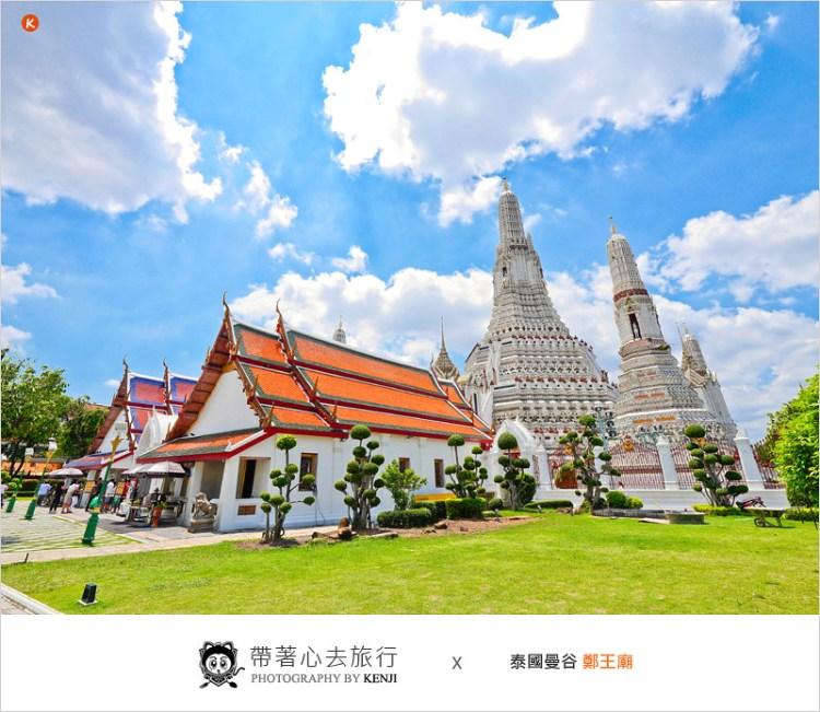 泰國曼谷必去景點 | 鄭王廟(黎明寺)-白晝景色大不同,雕工精緻值得造訪的古蹟寺廟。