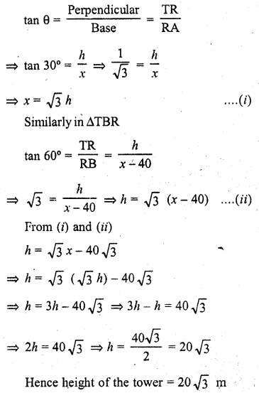 RD Sharma Class 10 Solutions Chapter 12 Heights and Distances Ex 12.1 - 23a
