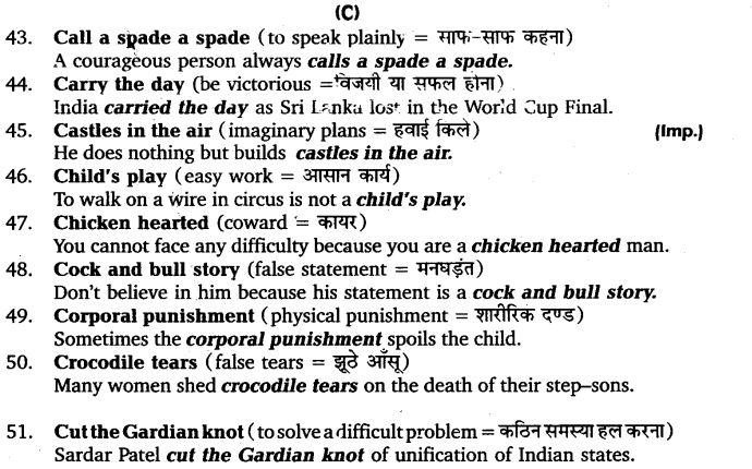 UP Board Solutions for Class 11 English Vocabulary Chapter 9 Idioms and Phrases 7