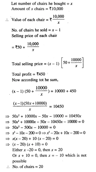Selina Concise Mathematics Class 10 ICSE Solutions Chapterwise Revision Exercise 30