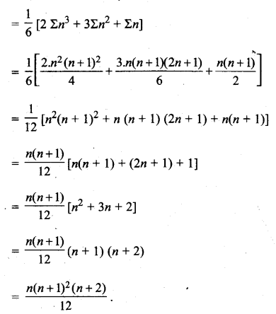 UP Board Solutions for Class 11 Maths Chapter 9 Sequences and Series 9.4 7.1