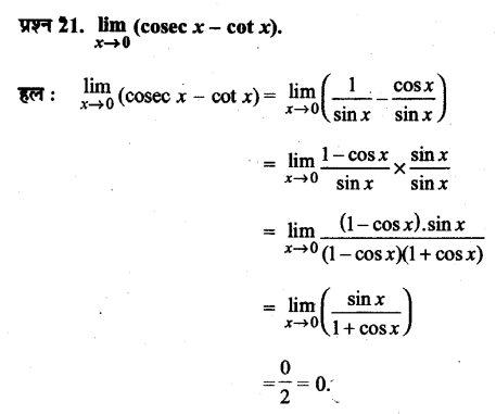 UP Board Solutions for Class 11 Maths Chapter 13 Limits and Derivatives 13.1 21