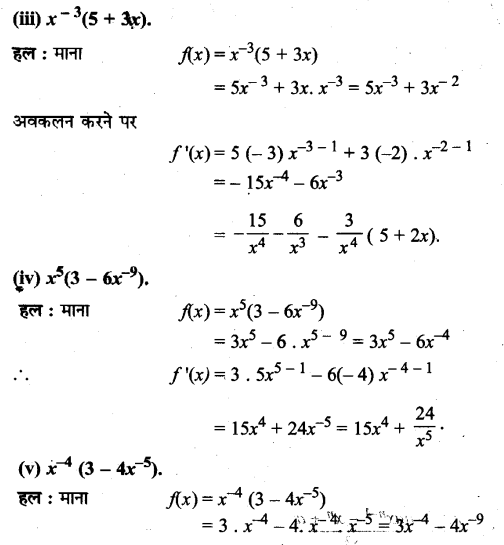 UP Board Solutions for Class 11 Maths Chapter 13 Limits and Derivatives 13.2 9.1