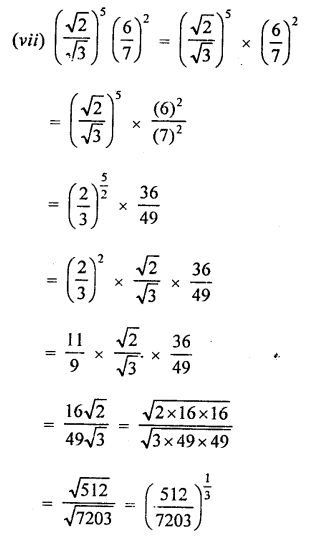 Exponents of Real Numbers Class 9 RD Sharma Solutions