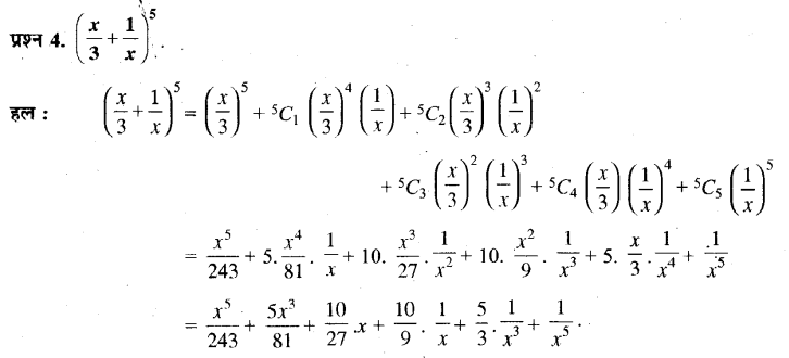 UP Board Solutions for Class 11 Maths Chapter 8 Binomial Theorem 8.1 4