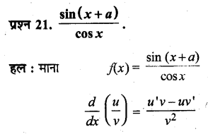 UP Board Solutions for Class 11 Maths Chapter 13 Limits and Derivatives 21