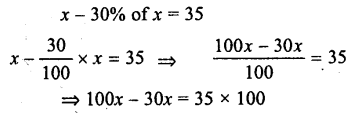 Selina Concise Mathematics class 7 ICSE Solutions - Simple Linear Equations (Including Word Problems) -c16