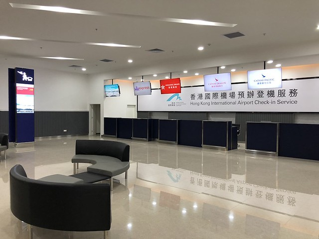 pr_1312_ZH Check-in Service Centre