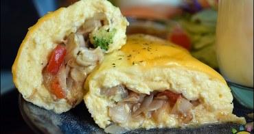 中科美食【享。拾光】米平方周邊美味早午餐 蛋捲厚度直逼2公分神好吃值得回訪