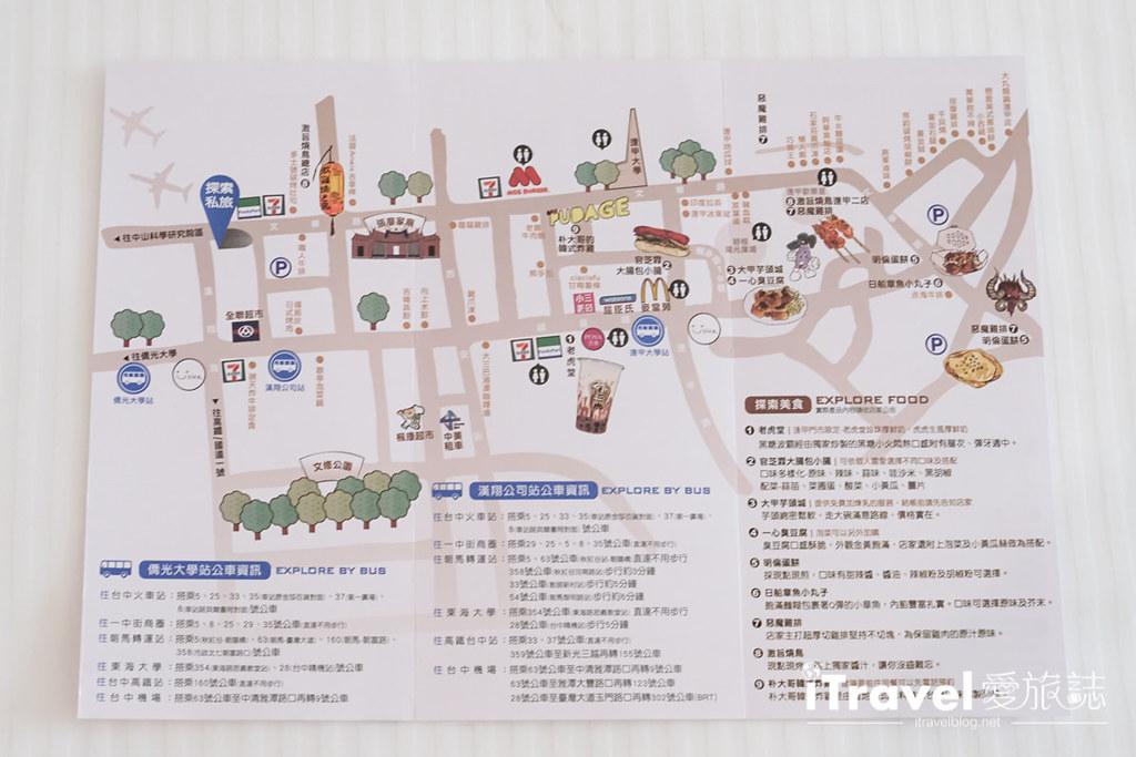 台中飯店推薦 探索私旅Explore Hotel (51)