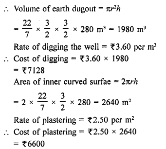RD Sharma Class 9 Solutions Chapter 19 Surface Areas and Volume of a Circular Cylinder