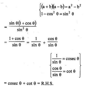 RD Sharma Maths Class 10 Solutions Pdf Free Download Chapter 6 Trigonometric Identities