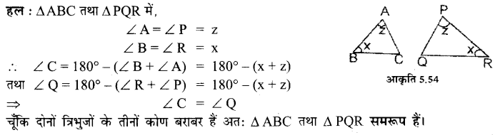 UP Board Solutions for Class 7 Maths Chapter 5 त्रिभुज 39