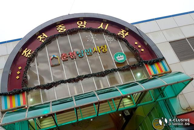 Chuncheon Romantic Market 01