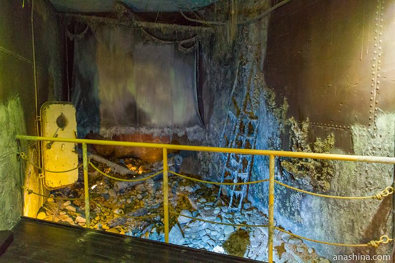 Музей катастроф на водах, Малореченское